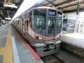 JR323系 JR桜島線普通