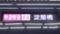 京阪3000系 快速特急洛楽|淀屋橋