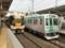近鉄22000系と京都市交通局10系