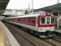 近鉄8400系 近鉄京都線普通
