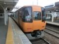 近鉄22000系 近鉄京都線特急