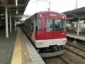 近鉄3200系 近鉄京都線急行