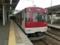 近鉄3200系 近鉄京都線普通