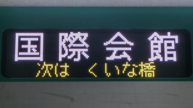 f:id:yohei223_1000:20180205215047j:image:w320