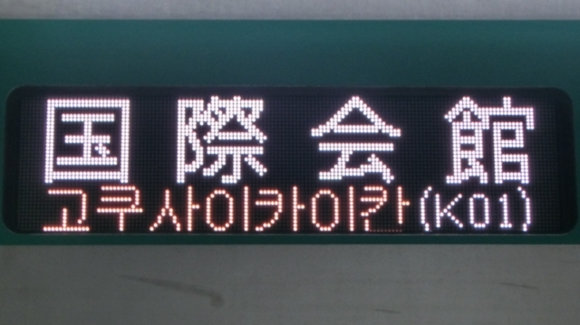 f:id:yohei223_1000:20180205215051j:image:w320