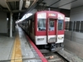 近鉄1230系 近鉄京都線急行