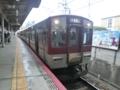 近鉄1020系 近鉄京都線普通