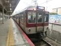 近鉄8600系 近鉄京都線普通