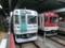 京都市交通局10系と近鉄3200系