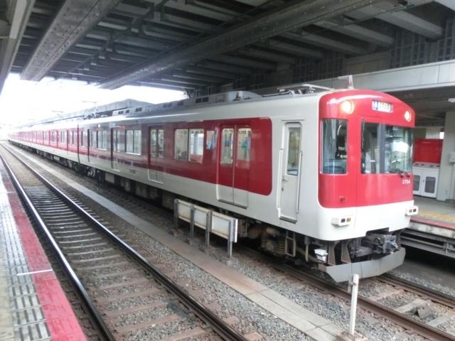 近鉄3200系 京橋地下鉄烏丸線普通