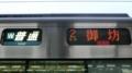 JR225系 [W]普通|御坊