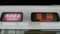 JR特急車 きのさき|豊岡