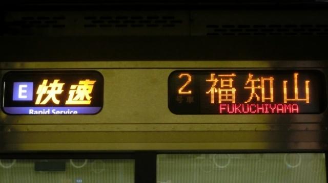JR223系 [E]快速|福知山