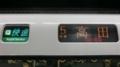 JR221系 [Q]快速|高田
