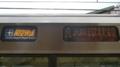 JR223系 関空快速|大阪環状線