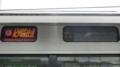 JR223系 [O]紀州路快速|無表示