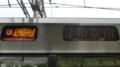 JR223系 [O]紀州路快速|和歌山