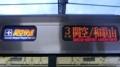 JR223系 関空快速|関空/和歌山