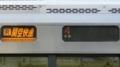 JR223系 [R]関空快速|無表示