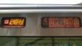 JR225系 [O]紀州路快速|関空/和歌山