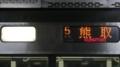 JR223系 白幕|熊取