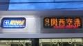JR223系 関空快速|関西空港