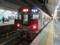JR225系5100番代 JR阪和線快速