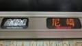 JR207系 直通快速|尼崎