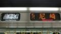 JR321系 直通快速|尼崎