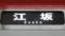 大阪市交通局21系 江坂