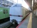 JR289系 JR東海道本線特急くろしお