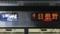 JR223系 [S]シャトル 日根野