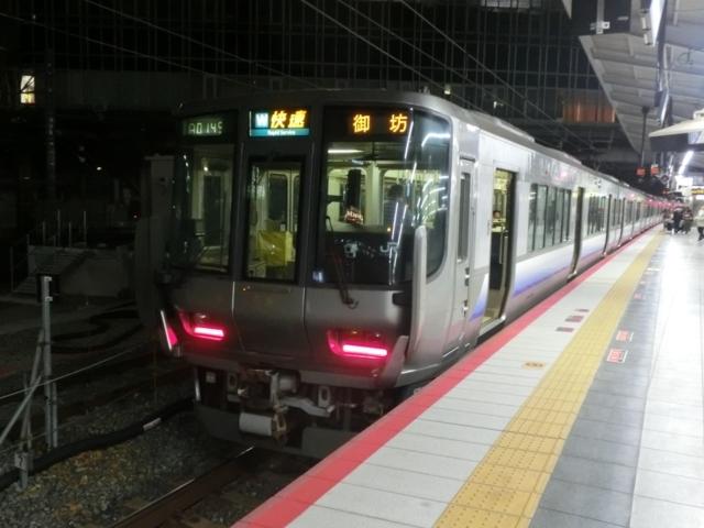 JR223系2500番代 JR東海道本線(梅田貨物線)快速