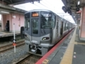 JR225系5100番代 JR阪和線紀州路快速