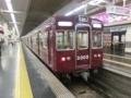 阪急3300系 留置