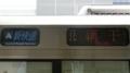 JR223系 [A]新快速 網干