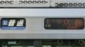 JR223系 [E]普通|ワンマン 京都