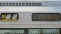 JR223系 [G]普通|篠山口