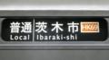 大阪メトロ66系 普通|茨木市