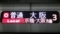 JR323系 [O]普通|京橋・大阪方面大阪