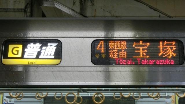 JR321系 [G]普通|東西線経由宝塚