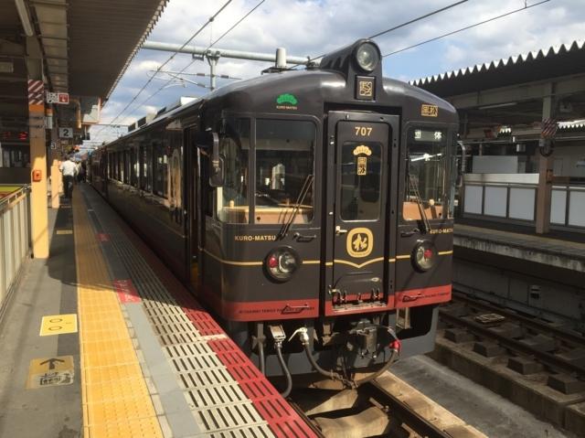 京都丹後鉄道KTR700形 団体専用列車
