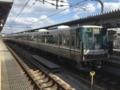 JR223系6000番代 JR福知山線普通