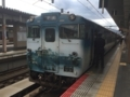 JRキハ40形 団体専用列車