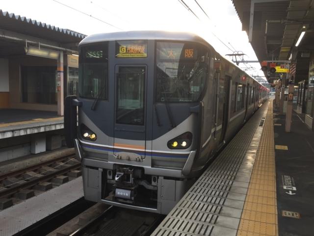 JR225系6000番代 JR福知山線丹波路快速
