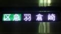 南海8300系 区急|羽倉崎