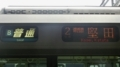 JR223系 [B]普通 湖西線 堅田