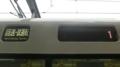 JR221系 回送・試運転
