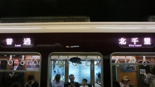 阪急7300系 普通|北千里