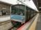 JR205系1000番代 JR奈良線普通